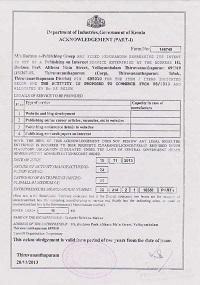 Horizon e-Publishing Group: Registration acknowledgement